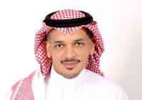Mohammed Al-Jbali